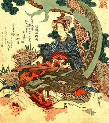Tiger And Dragon 1824 Art Print