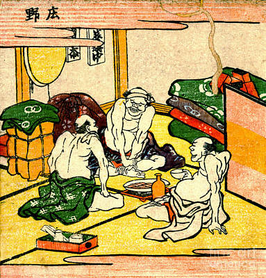 1811 Photograph - Tokaido Road Tavern 1811 by Padre Art