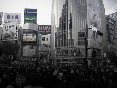 Japan City Photograph - Tokyo Intersection 1 by Naxart Studio