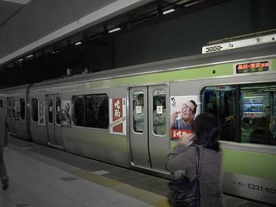 Metro Photograph - Tokyo Metro by Naxart Studio