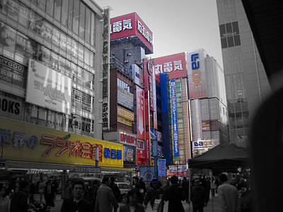 Intersection Photograph - Tokyo Pick Hour by Naxart Studio