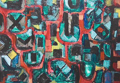 Primitive Raw Art Painting - Too Many Curves by Kazuya Akimoto