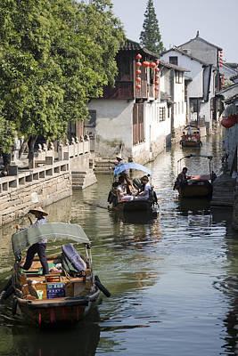 Tourists Cruising Town's Ancient Waterways, Zhouzhuang, Jiangsu, China, North-east Asia Art Print