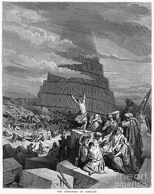 Tower Of Babel Gustave Dore Wall Art - Photograph - Tower Of Babel by Granger