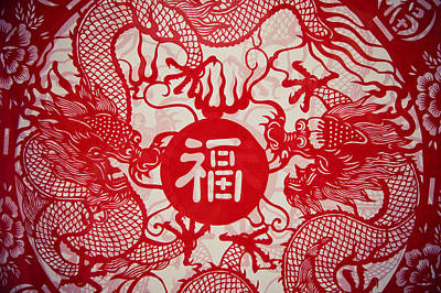 Traditional Chinese Paper Cut Art Print by Eastphoto