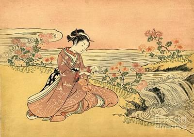 Transformation Of Kikujiro 1765 Art Print by Padre Art
