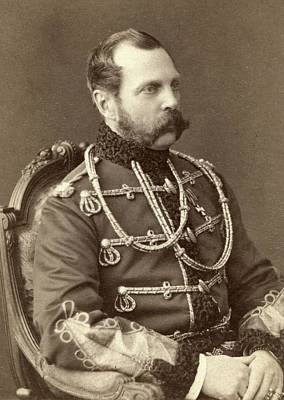 Tsar Alexander II 1818-1881, Emperor Art Print