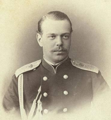 Tsar Alexander IIi Alexandrovich Art Print