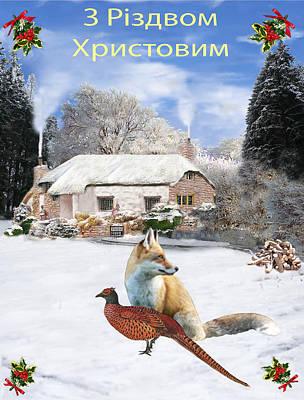 Pheasant Mixed Media - Ukrainian  Winter Garden Fox And Pheasant by Eric Kempson
