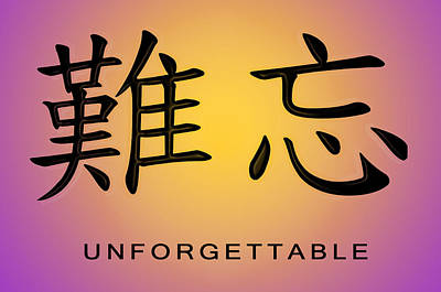 Unforgettable Art Print