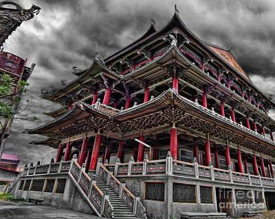 China Photograph - Universal Harmony by Yhun Suarez
