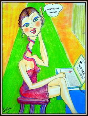 Pastel - Vagina Headlines by Satya Winkelman