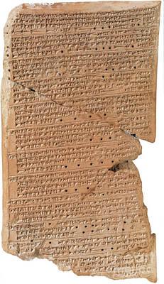 Venus Tablet Of Ammisaduqa, 7th Century Art Print
