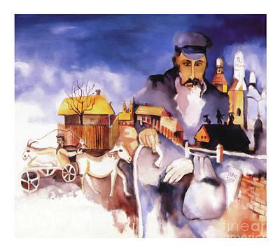 Village Art Print by Bob Salo