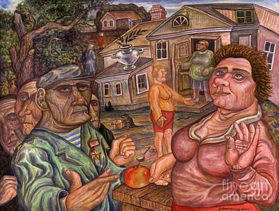 Vladimir Feoktistov Painting - Vladimir Feoktistov by Artists Catalog