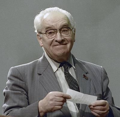 Vladimir Kotelnikov, Soviet Engineer Art Print