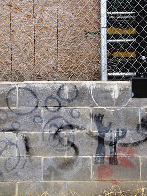 Photograph - Wall Graffiti - Reach by Kathleen Grace