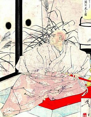 Warrior Kiyomori 1882 Art Print by Padre Art