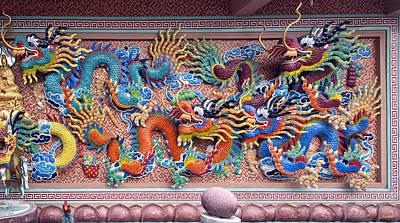 Superhero Ice Pop - Wat Uphai Rat Bamrung Dancing Dragon Diorama DTHB1097 by Gerry Gantt
