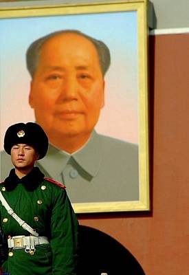 Watching Over Mao Art Print by Anthony Silver