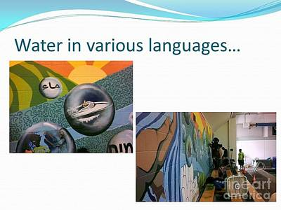 Painting - Water In Different Languages by Carol Rashawnna Williams