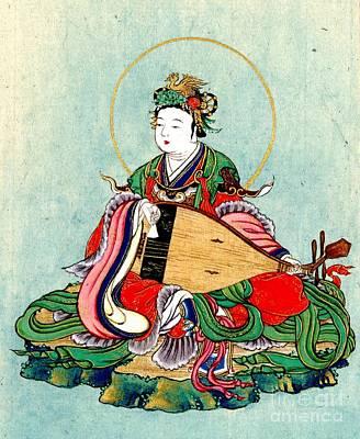Woman Playing Biwa 1878 Art Print by Padre Art