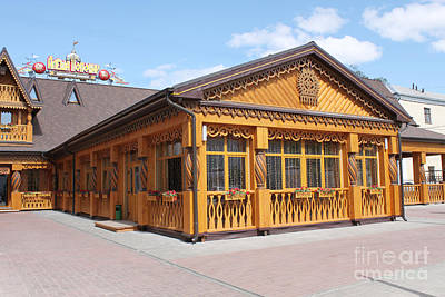 Wooden Beer Bar Original