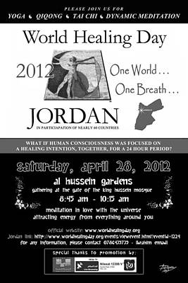 Digital Art - World Healing Day 2012 Jordan by Atheena Romney