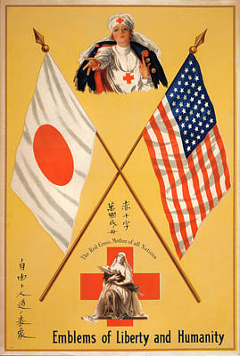 World War I, Poster Showing Two Red Art Print by Everett