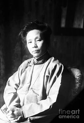 Tofu Photograph - Yamei Kin, Chinese Doctor And Pioneer by Science Source