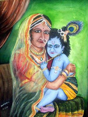 Krishnan Painting - Yeshodha And Kannan by Mahith  Mohan