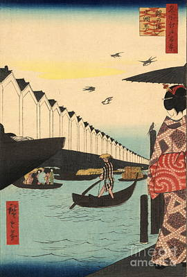 Ando Hiroshige Photograph - Yoroi Ferry At Koami District by Padre Art