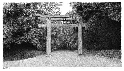 Yoyogi Park Gate Tokyo Art Print