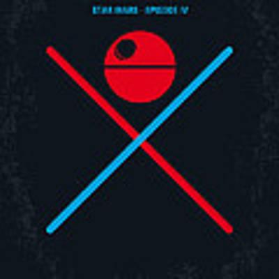 No080 My Star Wars Iv Movie Poster Art Print by Chungkong Art