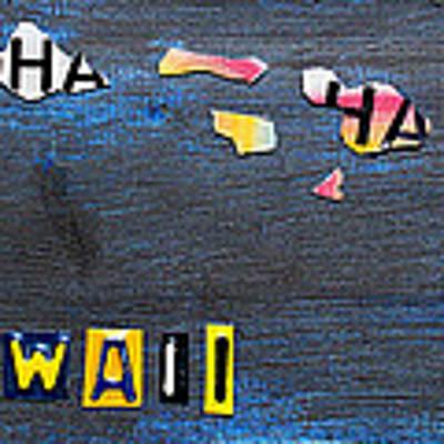 Hawaii License Plate Map Original by Design Turnpike