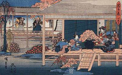 Envoys From The Shogun Approach Lady Kaoyo  Art Print by Hiroshige