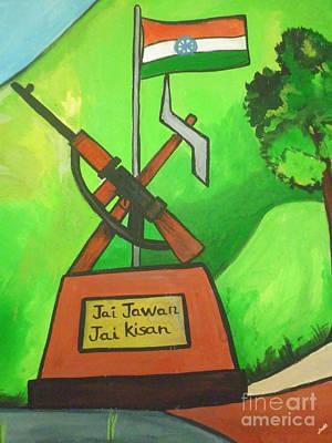 Jai Jawan Jai Kisan  Art Print