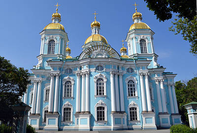 Photograph -  Saint Nicholas Naval Cathedral by Terence Davis