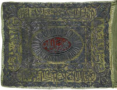 Tughra Painting -  Silk Banners With The Tughra Of Mahmud II  by Eastern Accents