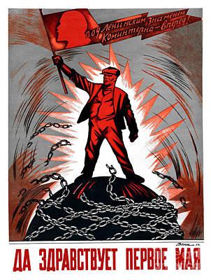 Lenin Digital Art -  Soviet Socialist 1 May Celebration Lenin by Heidi De Leeuw