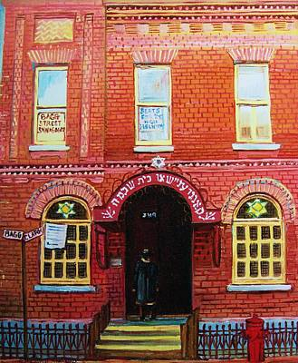 Bagg Street Shul Painting -  Temple Solomon Congregation by Carole Spandau