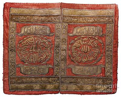 Tughra Painting -  Tughra Of Sultan Mahmud II  by Celestial Images