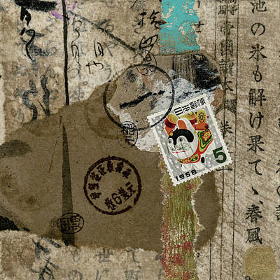 Mixed Media - 1958 New Year Dog Collage by Carol Leigh