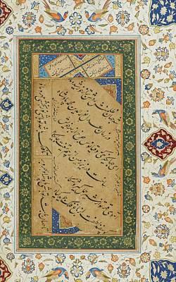 Safavid Painting - A Calligraphic Album Page by Enayat Allah Al-shirazi