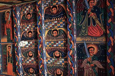 Abba Pantaleon Monastery, Axum, Ethiopia Art Print