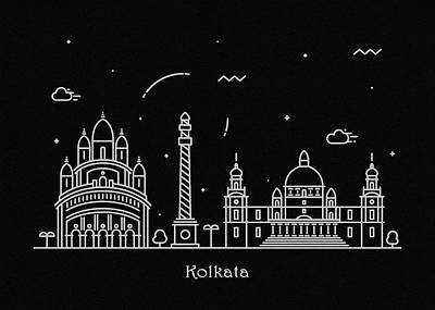 Abstract Landscape Drawing - Kolkata Skyline Travel Poster by Inspirowl Design