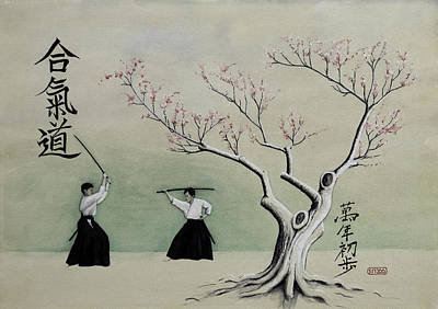 Cherry Blossom Painting - Aikido Always Beginning by Scott Manning