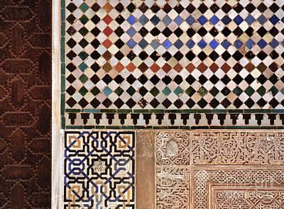 Alhambra Palace Patio Del Cuarto Dorado Door Art Print by Guido Montanes Castillo