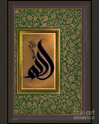 Seema Sayyidah Painting - Allaah Almighty  by Seema Sayyidah