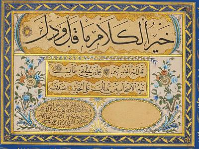 Ottoman Painting - An Illuminated Calligrapher by Eastern Accents